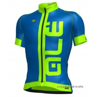 ALE Arcobaleno Blue Green Jersey (NEW For 2017) Copuon Code